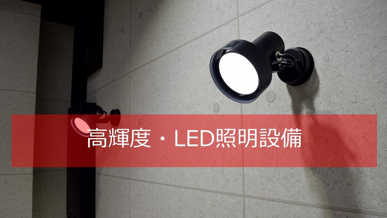 led.jpg