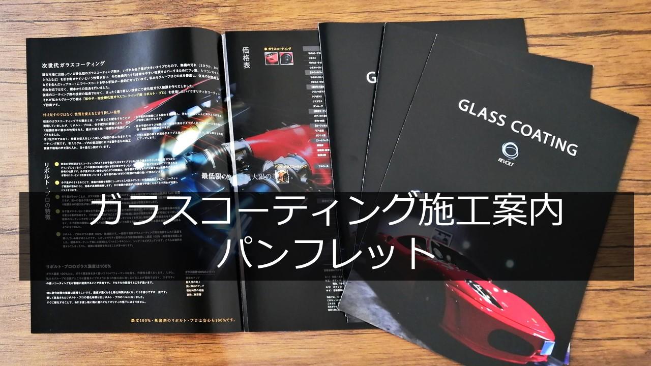 salespaper.jpg